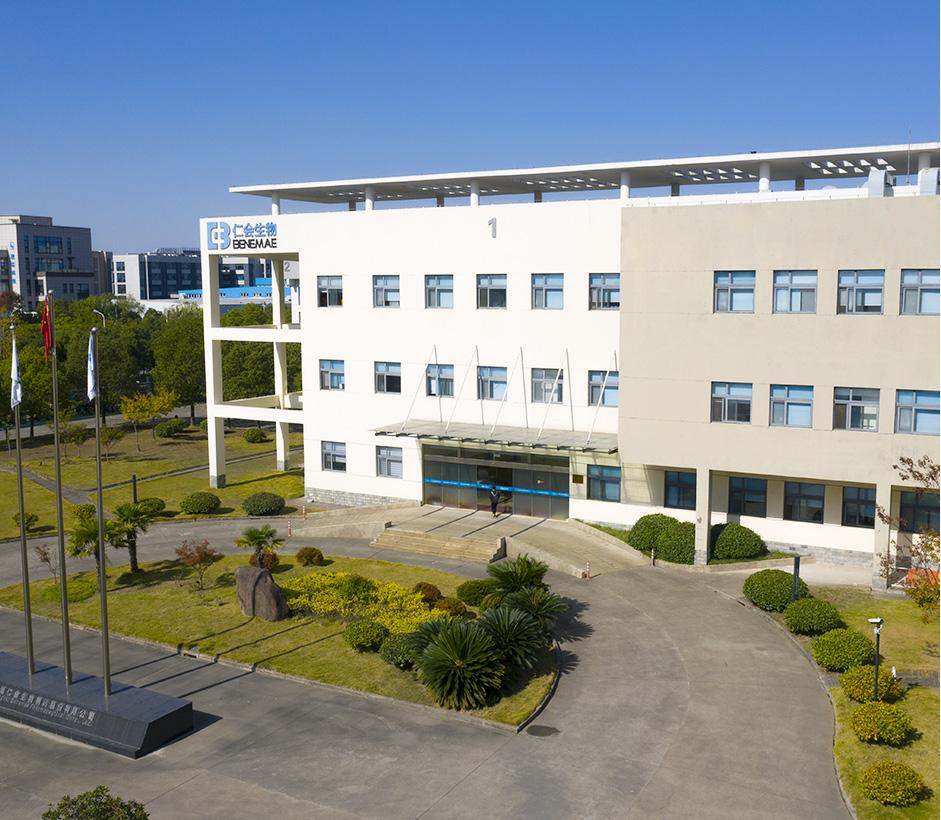 上海生产基地