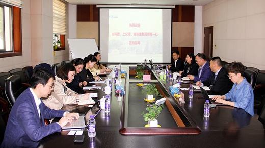 上海市科学技术委员会一行莅临钱柜娱乐999平台调研指导